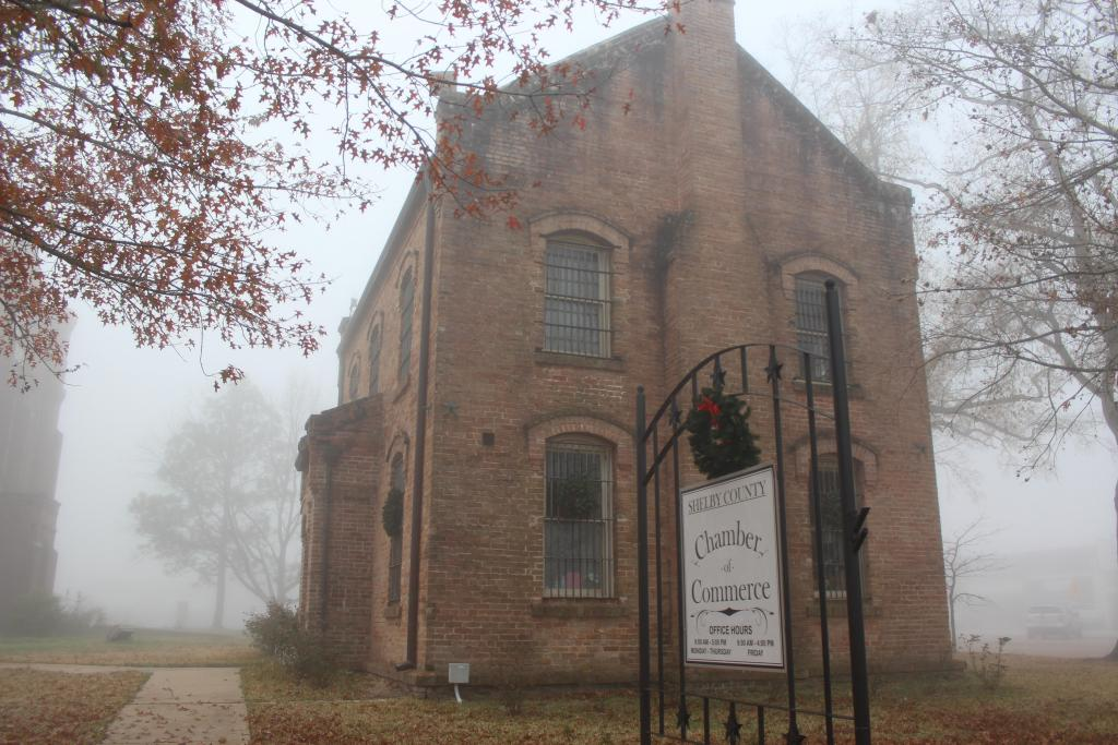 The old Shelby County Jail now houses the Shelby County Chamber of Commerce.